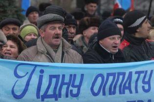 Профспілки погрожують всенародним бунтом
