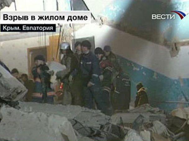 У Євпаторії вибухнув житловий будинок