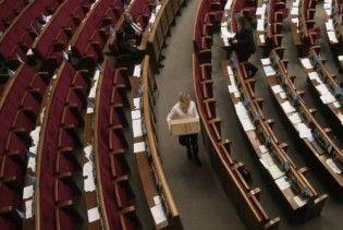 Рада знову провалила антикризові закони уряду