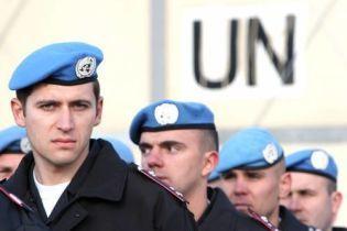 Українські миротворці повернулися з Іраку