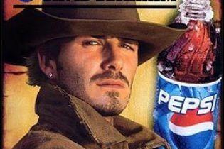 Бекхем проміняв Pepsi на Armani