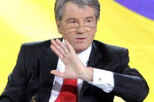Ющенко підписав бюджет Тимошенко