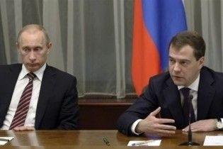 """Путін поскаржився на """"зухвалі"""" спроби посварити його з Мєдвєдєвим"""