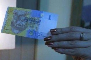 Офіційний курс валют на 13 листопада