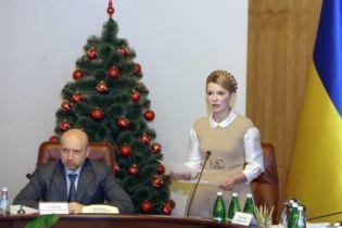 Тимошенко пообіцяла, що новий рік буде кращим