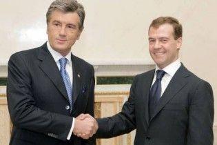 """Ющенко подякував Медвєдєву за """"справжню дружбу"""""""