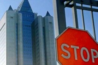 Європа змінює умови купівлі російського газу