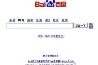 Китай забороняє Google за порнографію