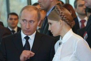 СП звинуватив Тимошенко в політичних доносах на користь Росії