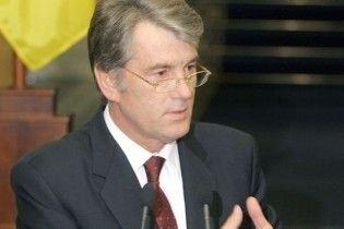 Ющенко зустрінеться з головою ЄС