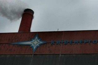 """""""Нафтогаз"""": в Києва є газ на опалення та гарячу воду"""