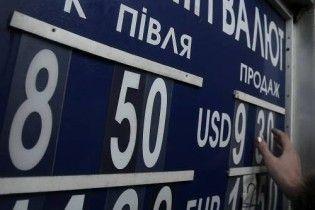 МВФ спрогнозував курс гривні на рік