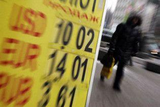 Нацбанк знизив курс євро