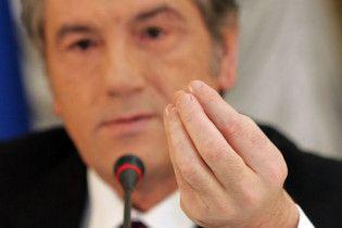 Ющенко знову занижує ціну на газ