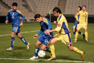 До матчу з Англією збірна України готуватиметься на Кіпрі