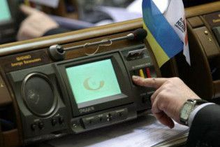 """Литвин проти, щоб """"клани"""" у парламенті обирали президента"""