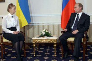 Тимошенко їде до Путіна