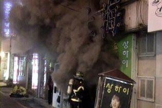 Вісім людей згоріли живцем в караоке-барі в Південній Кореї