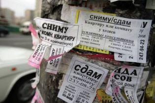 Оренда квартир у Києві продовжує різко дешевшати