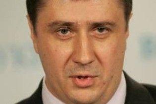 "В'ячеслав Кириленко: ""За Україну!"" проти всіх в парламенті"