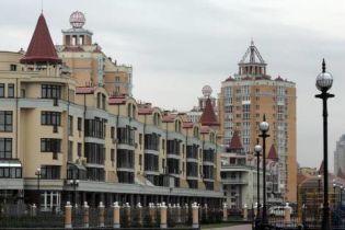 Квартири в Києві не продають