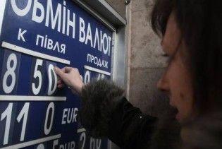 Нацбанк залишив офіційний курс долара на рівні 7,7 грн.