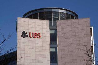 Вандали напали на найбільший банк Швейцарії
