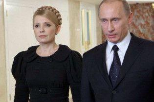 Тимошенко полетить до Путіна 29 квітня