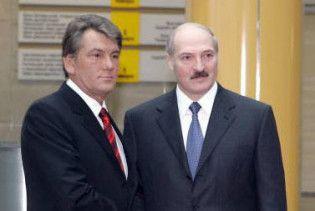 """Ющенко та Лукашенко підпишуть меморандум """"транзитерів газу"""""""