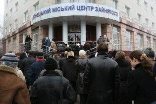 В Україні уже понад 900 тисяч безробітних