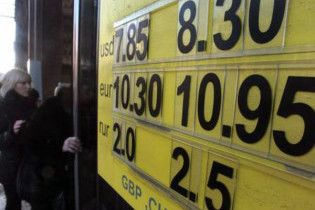 Долар на міжбанку впав нижче 8,20 грн