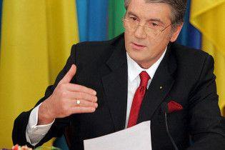 Ющенко погодиться виконувати газову угоду Тимошенко