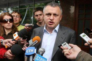 Ігор Суркіс назвав дії рефері неподобством