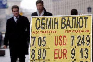 Офіційний курс валют на 2 червня