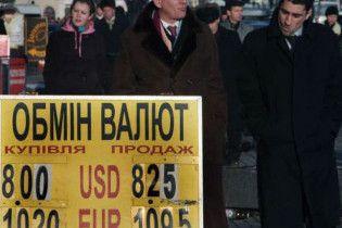 Долар на міжбанку подорожчав до 8,06 грн