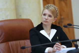 Тимошенко вимагає від Ющенка нової кандидатури на посаду голови НБУ