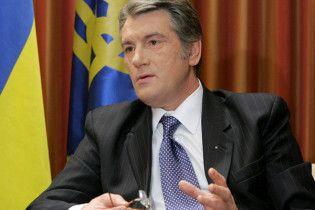Ющенко заявив, що Україна газ не крала і знову розкритикував Тимошенко