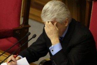 Литвин підписав закон про фінансування Євро-2012