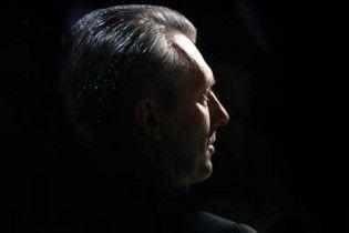 """Хорошковський чекав, що на обшуку в нього """"знайдуть"""" наркотики й діаманти"""