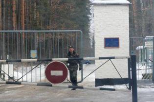 Стратегічним військовим об'єктам відключили електрику