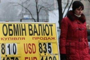 Долар на міжбанку продавали по 8,35-8,45 грн.