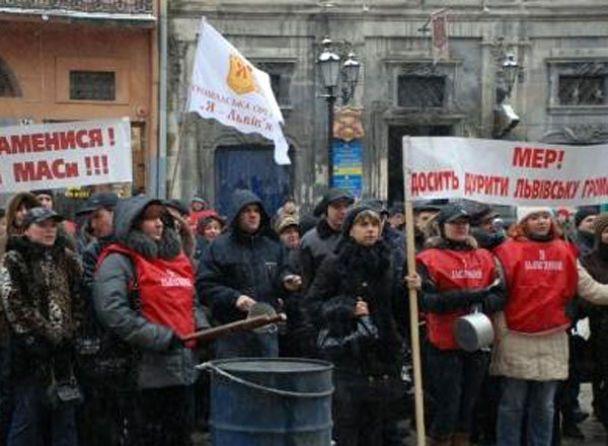 Міськраду Львова пікетували власники кіосків