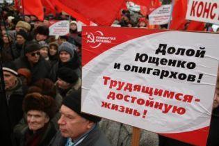 Донецьк вимагає відставки Ющенка