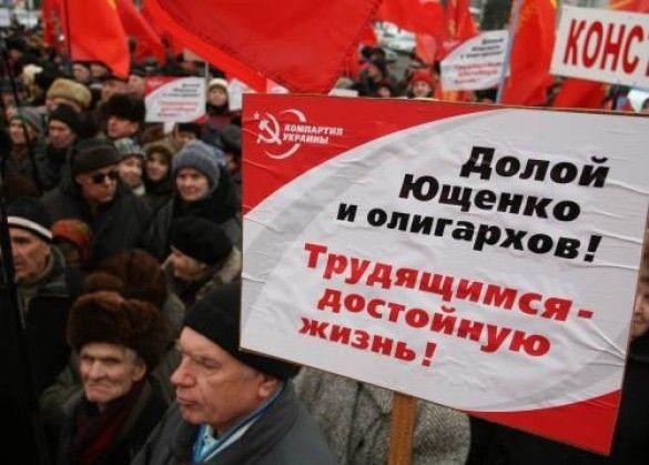 Мітинг проти Уряду України в Донецьку
