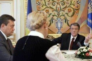Янукович хоче екзекуції Тимошенко в присутності Ющенка