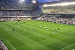 """""""Валенсія"""" здаватиме стадіон в оренду під весілля"""