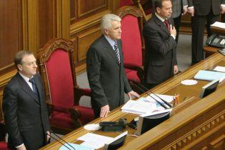 День відповідальності Тимошенко