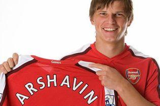 """Аршавін офіційно в """"Арсеналі"""": перше тренування та інтерв'ю"""