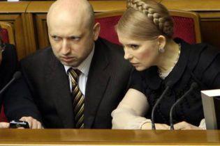 Тимошенко проводить переговори з МВФ прямо в Раді