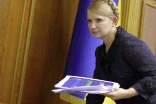 Кредитна історія Тимошенко опинилася в центрі скандалу